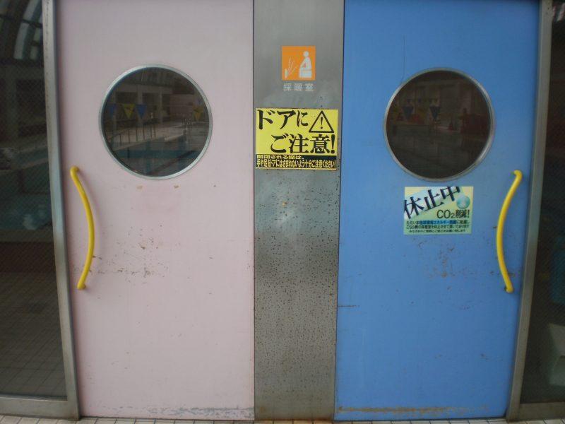 左側のピンクの扉がご利用になれます