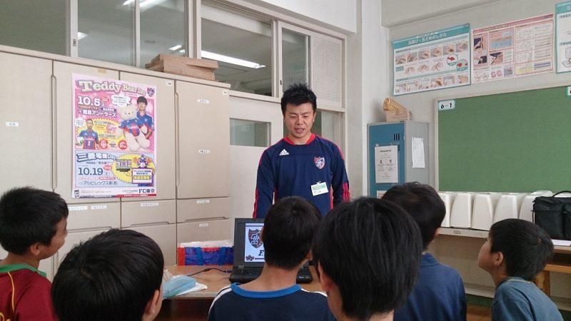 沓掛小学校でお仕事について話してきました!