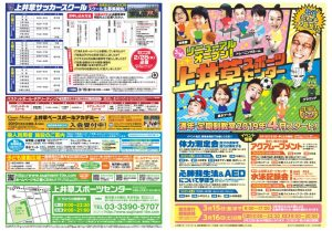 Web-kamiigusa19-4-0207のサムネイル