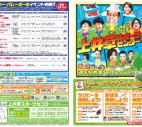 Web-kamiigusa19-GW-0325のサムネイル