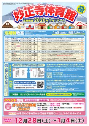 web-myousyouji-20-1のサムネイル